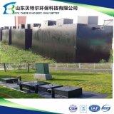 Het Gebruik van de Installatie van de behandeling van afvalwater voor het Afvalwater van het Hotel