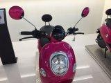 China Light Weight E scooter Scooter de mobilidade elétrica para venda