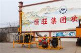 Appareil de forage de base spécial montagne Portable machine de forage de puits