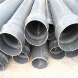 L'irrigation agricole Tuyau PVC en plastique
