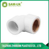 Una buena calidad Sch40 la norma ASTM D2466 Tubo conector blanco de UPVC Una01