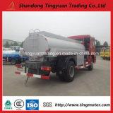 De Vrachtwagen van de Tanker van China HOWO 4X2 0il 10m3 voor Verkoop