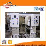 グラビア印刷のPrining機械プラスチックフィルムのグラビア印刷BOPP/PVC/PE
