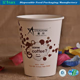 8/10/12/16 oz individual Copa de papel de pared