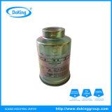 Toyota를 위한 높은 Quality Fuel Filter 23303-64010
