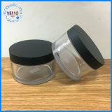 クリームのための卸し売り円形PETGの装飾的な瓶