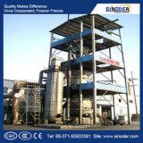 석탄에 의하여 발사되는 힘 플랜트, 석탄 Gasifier, 석탄 발전기