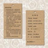 Kundenspezifische Kleidungs-natürliche Farben-Braunes PackpapierHangtags für Jeans-Kleid