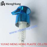 28/410 Loção azul UV para reservatório de lava o corpo da bomba