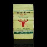 Saco tecido plástico tecido alta qualidade do saco da embalagem do arroz do saco