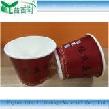 上塗を施してある生物分解性の紙コップの熱いコーヒー紙コップ