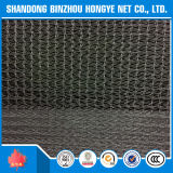 100g Blue and Black New Material Shade Net