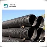 Tubo acanalado Double-Wall del HDPE para el drenaje del agua