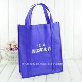 새로운 디자인 Eco-Friendly 비 길쌈된 부대 /Shopping 부대 (M.Y.M-013)