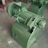 Rijstfabrikant voor 6NF-9/NF400