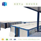 Prefabricados que viven de la casa contenedor trabajador de la construcción del campamento de refugiados Campping