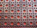 技術ふるいの円形の穴の穴があいた金属
