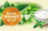 , Halal 정결한, FDA ISO, HACCP로 증명서를 주는 자연적인 감미료 스테비아