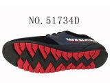 No. 51734 tre pattini di riserva dei pattini casuali degli uomini di colori