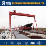 200 طن علا سكّة حديديّة بناء سفن [غنتري كرن] مع صيانة مرفاع