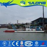 Julongの専門のカッターの吸引の浚渫船か砂の浚渫船
