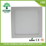 12W 15W 18W 24W SMD 2835 LED Panel Light, LED Panel Lighting, LED Panel