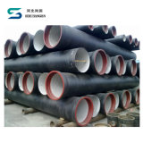 Pipe malléable K9/K7/C25/C30/C40 de fer d'ISO2531or En545 pour l'eau portative