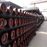 Fr877 Cast Iron Pipe pour Hot Sale 100 % de l'assurance qualité tuyau en fonte ductile