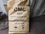 De Rang van het Voedsel van de Prijs van de fabriek Carboxyl MethylCellulose/CMC