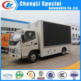 Sale를 위한 P8 P10 Colorful Screen Outside Advertizing LED Truck