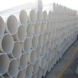 5 pulgadas de diámetro del tubo de PVC EL PVC tuberías de drenaje Tubo de PVC de pared gruesa