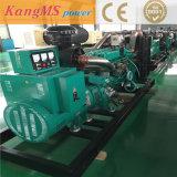 Cummins-250kVA niedriger U/Min Dieselgenerator Generator-Set-des Dauermagnetgenerator-Generator-