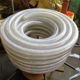 補強された編みこみのナイロンが付いている適用範囲が広いPVC水ホース