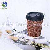 Wegwerf Brown-Kräuselung-Wand-doppel-wandige Papierkaffeetasse verdicken