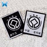 Personalizar a etiqueta tecida vestuário da tela do logotipo da marca da largura de 5cm