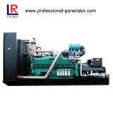250kVA gerador de gás natural do tipo à prova de som