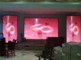 広告のためのP4屋外のフルカラーLEDのビデオ・ディスプレイ
