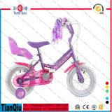 حارّ عمليّة بيع نموذج جدي دراجة مع [س] أطفال دراجة