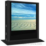 Affichage LCD de plein air IP65 70pouces écran LCD