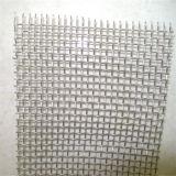 China-Lieferant 100 Mikron-Edelstahl-Maschendraht