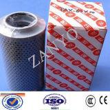 Портативная машина фильтрации масла трансформатора вакуума, Dewatering, дегазирующ, извлекающ примеси от используемого масла
