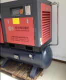 compresseur d'air combiné par 7.5kw de vis