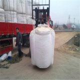 الصين مصنع إمداد تموين [بّ] حقيبة كبير