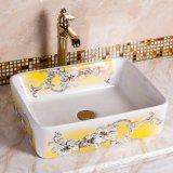 황금 현대 허영 단위 공상 목욕탕 예술 세라믹 마스크 물동이