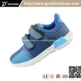 新式の履物はFlyknitの偶然のスポーツの子供の靴に20126-1蹄鉄を打つ