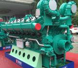 2250kVA, 2500kVA, gerador Diesel 0.4kv de 2750kVA China Yuchai, 6kv, 11kv