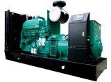 электростанция комплекта генератора Cummins резервной силы 600kVA тепловозная