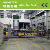 직업적인 제조자 인기 상품 PP에 의하여 길쌈되는 부대 알갱이로 만드는 선