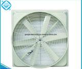 Fibra de vidro do cone do ventilador Ventilador para exploração avícola e Indústria