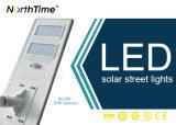옥외 빛 리튬 건전지를 가진 통합 LED 태양 가로등